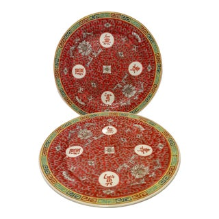 Mid 20th Century Vintage Chinese Mun Shou Red Famille Rose Longevity Porcelain Dinner Plate - a Pair For Sale