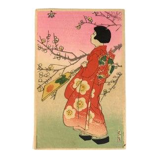 "Vintage Mid-Century Kasamatsu Shiro Ukiyo-E ""Girl With Hagoita"" Miniature Woodblock Print For Sale"