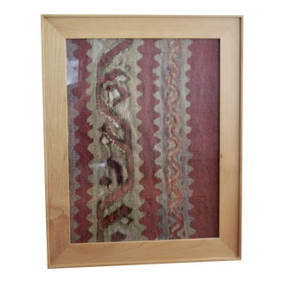 Framed Pink Turkish Wool Carpet Rug Remnant