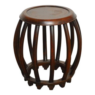 Chinese Rosewood Garden Stool or Drinks Table