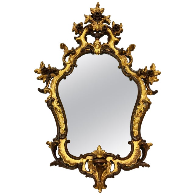 Rococo Style Ornate Carved Giltwood Shield Wall Mirror For Sale