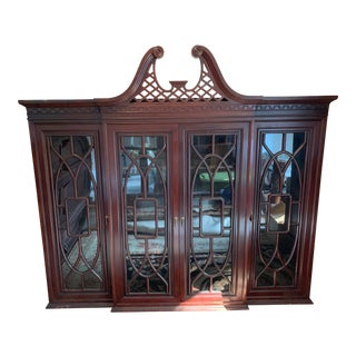 1980s Asian Mahogany Cabinet For Sale