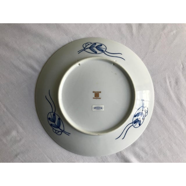 Vintage Mid Century Japanese Hand Painted Gold Imari Decorative Plate For Sale - Image 11 of 13