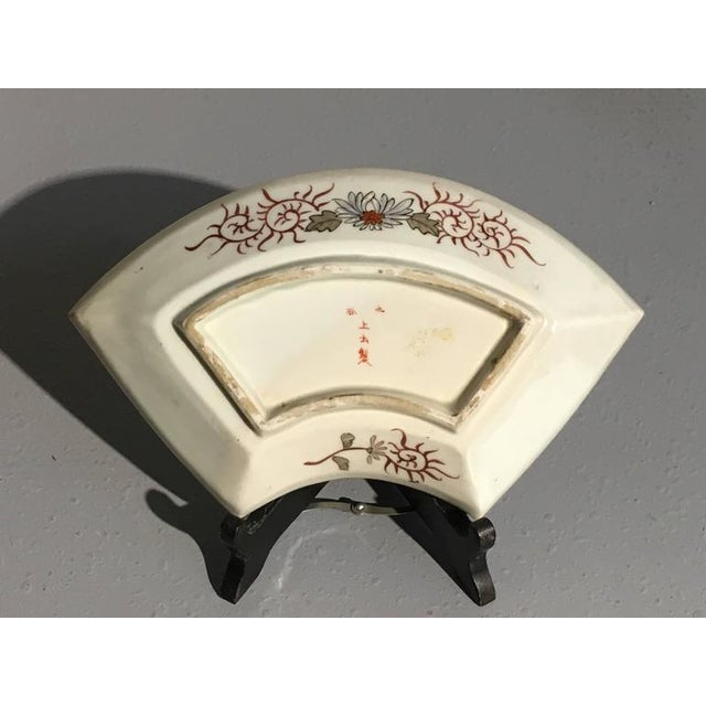 Japanese Meiji Period Kutani Fan Shaped Dishes, Set of Five - Image 6 of 10