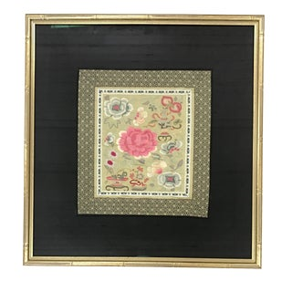 Framed Chinese Silk Floral Embroidery Peony Fabric Fragment For Sale