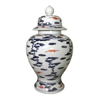 Vintage Large Chinoiserie Blue and Red Ginger Jar For Sale