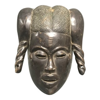 African Tribal Art Ibibio Mask For Sale