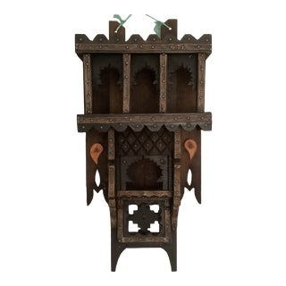 Moroccan Wood and Silver Spice Rack For Sale