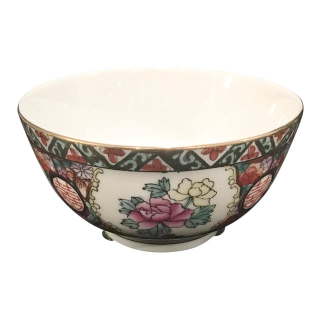 Hand Painted Chinoiserie Bowl For Sale