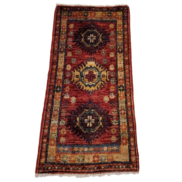 """Afghan Tribal Red Rug-1'8'x3'3"""" For Sale"""