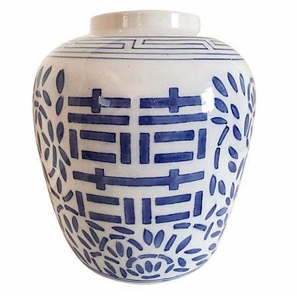 Blue & White Chinese Vase - Image 1 of 5