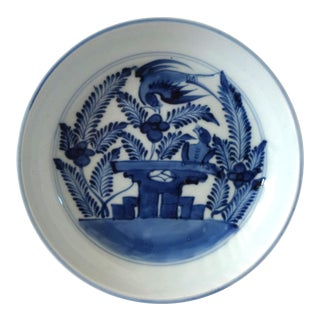 1790-1830 Antique Chinese Export Blue and White Porcelain Dish For Sale
