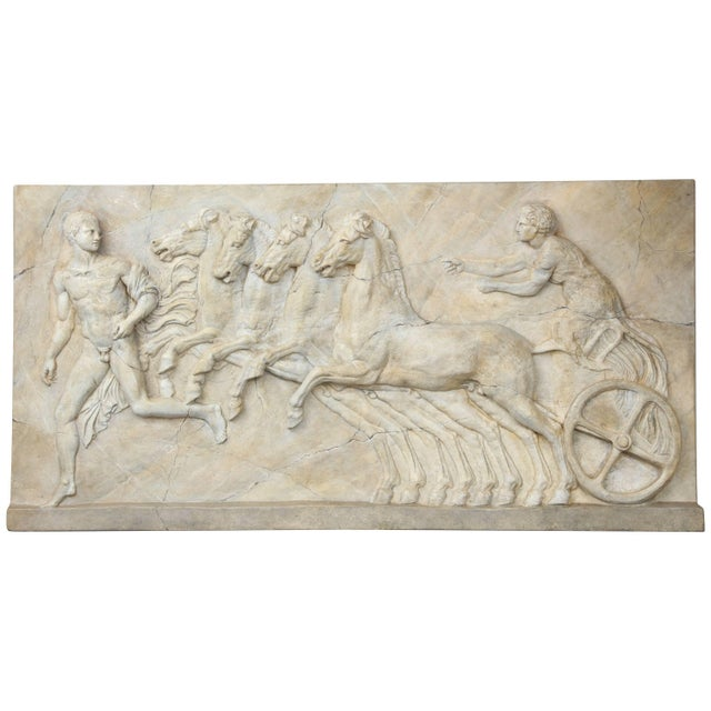 White Neoclassical Plaster Panel For Sale - Image 8 of 8