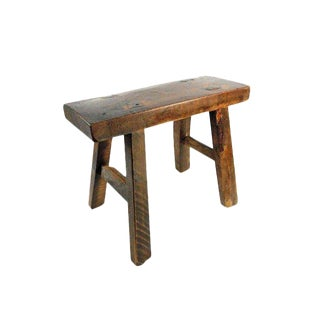 Primitive Handcrafted Wooden Stool For Sale