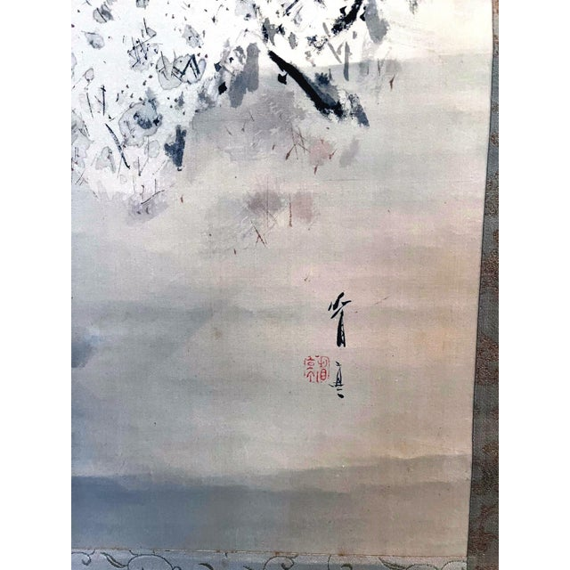 Japanese Ink and Wash Scroll Painting by Watanabe Seitei For Sale - Image 12 of 13