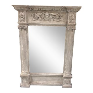 19th Century French Trumeau For Sale