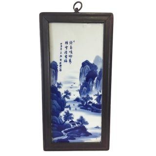 """Chinese Blue and White Porcelain Wood Panel 15.5"""" H For Sale"""
