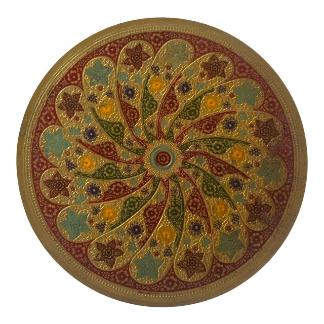 Vintage Moroccan Multicolored Enameled Brass Relief Plate For Sale