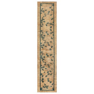 Antique Chinese Runner 'Size Adjusted' For Sale
