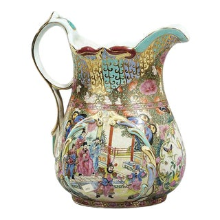 Vintage 1930s Chinese Enameled Porcelain Pitcher For Sale