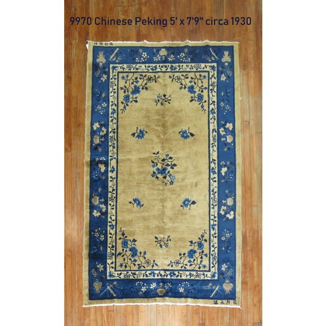 Brown and Blue Antique Chinese Signatured Rug, 5' X 7'9'' For Sale - Image 9 of 9