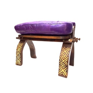 Purple Moroccan Leather Footstool