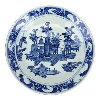 1970's Chinoiserie Blue China Platter Charger