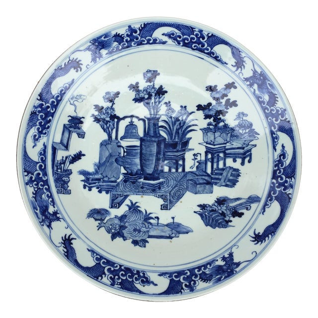 1970's Chinoiserie Blue China Platter Charger For Sale