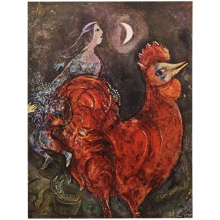 "1947 Marc Chagall Original ""Devenir Flamme Rouge Et Chaude"" Lithograph, C. O. A. For Sale"