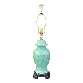 Wildwood Celadon Ginger Jar Lamp For Sale