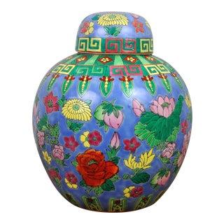 Gorgeous Vintage Ceramic Ginger Jars With Floral Motifs For Sale