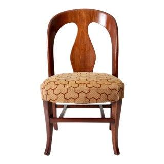 Vintage Art Deco Train Chair For Sale