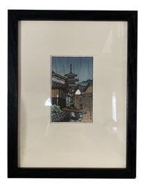 Image of Japanese Woodblock Prints