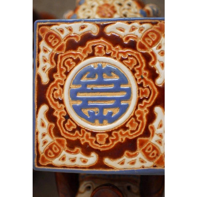 Ceramic Elephant Garden Stools or Drink Tables - A Pair - Image 10 of 11