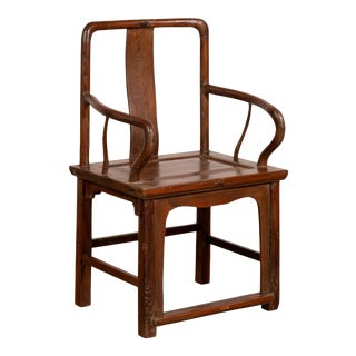 Chinese Ming Dynasty Style Elmwood Armchair with Open Back and Curving Arms For Sale