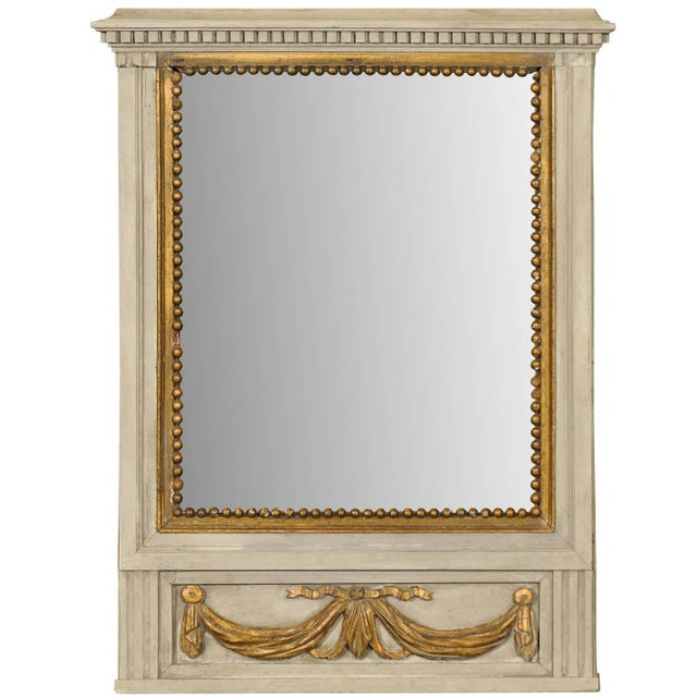 Wood French Mirror in Small Size With Antiqued Glass and Gold Swag Motif on Beige For Sale - Image 7 of 7