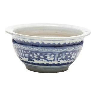 19th Century Daoguang Era Antique Chinese Blue & White Porcelain Bowl or Bonsai Planter For Sale