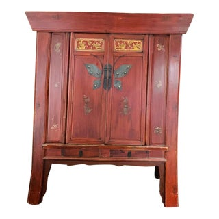 Antique Chinese Qing Dynasty Wedding Cabinet For Sale