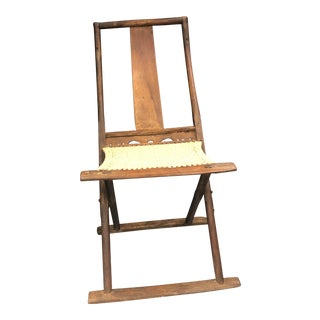 Early 19th Century Chinese Folding Chair For Sale