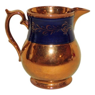 Antique Copper Luster Milk Pitcher For Sale