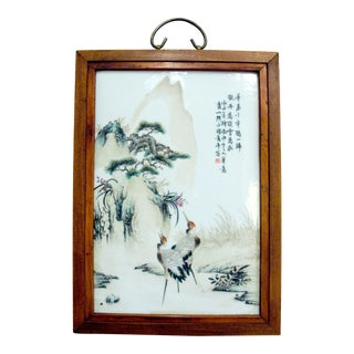 Early 20th Century Chinese Framed Porcelain Plaque of Cranes and Mountain Pines For Sale