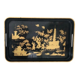 Vintage Oriental Gold&Black Lacquered Serving Tray For Sale
