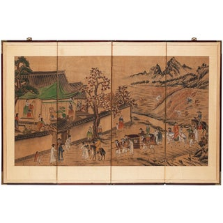 C. 1920-1950s Korean Painted Screen For Sale
