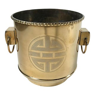 Large Brass Planter With Asian Insignia For Sale