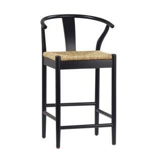 Black Woven Oak Bar Stool For Sale