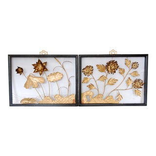 Mid Century Framed Asian Flowers Wall Hangings - A Pair