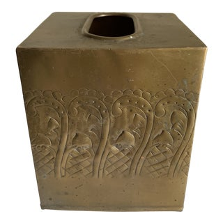 Boho Etched Brass Tissue Box Cover For Sale