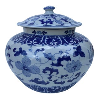 Late 20th Century Vintage Chinese Blue & White Porcelain Ginger Jar