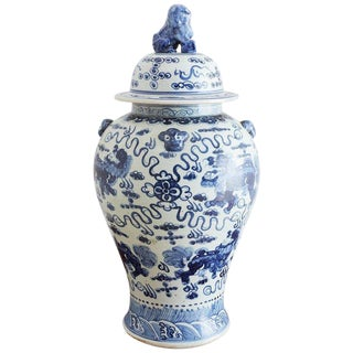 Monumental Chinese Blue and White Porcelain Ginger Jar For Sale