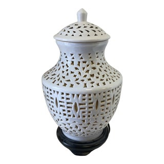 1950s Chinese Pierced Ceramic Ginger Jar Lamp For Sale